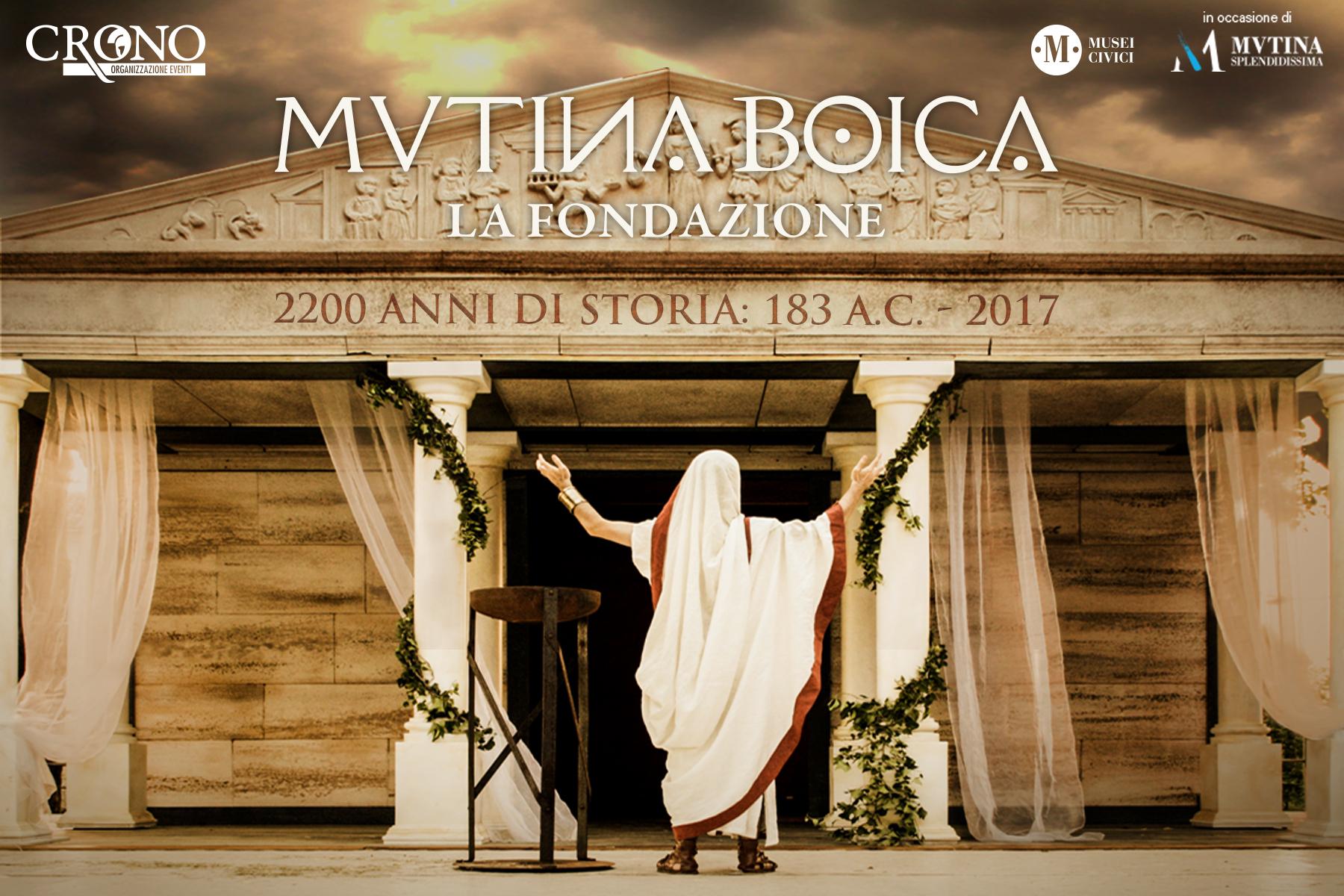 Mutina Boica – La Fondazione